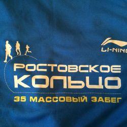 Spor Tişörtü
