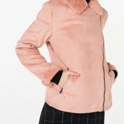 Γυναικείο μπουφάν γούνας b.young