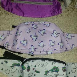 Ζώνη τσάντας