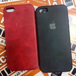 Καλύψτε κάτω από το δέρμα του iPhone 5 / 5s / SE