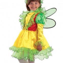 Yusufçuk Karnaval Kostümü