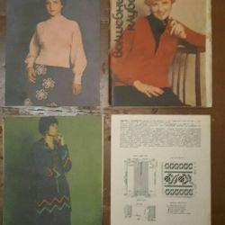 Σετ των καρτ-ποστάλ Μόδα και πλέξιμο