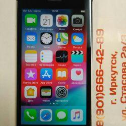 I63 iPhone se MP822RU / A
