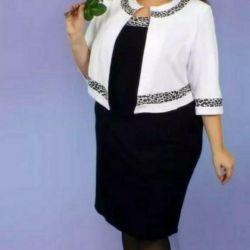 Платье с болеро р 60 новое