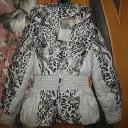 Курточка демисезонная новая 128 см (5-8 лет)