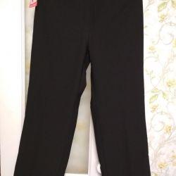 R 54 ile ısınan kadınlar için pantolon