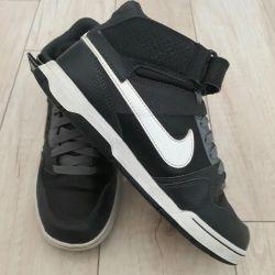 Nike SB 37.5