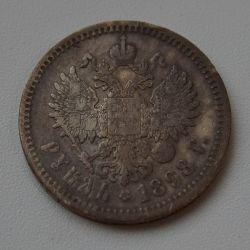 1 rubla de argint din 1898 litera A. G