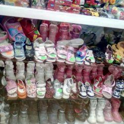 Yeni çocuk ayakkabı