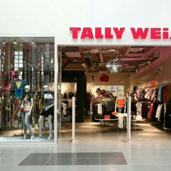 Μάρκα Tally Weijl φόρεμα
