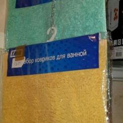 A set of bath mats