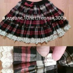 Skirts for girls of different ages