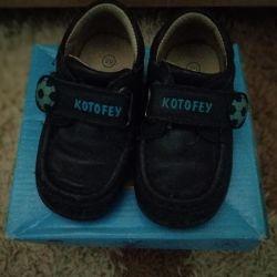Ботиночки детские Катофей