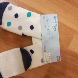 New anti-slip socks, 19-22, Germany
