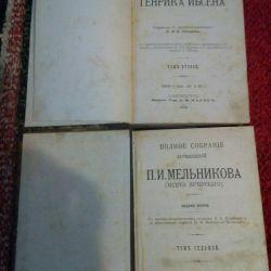 Pre-revolutionary editions of 1909