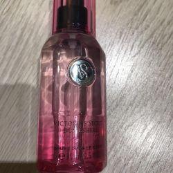 Victoria Secret, ABD'den kozmetik