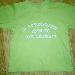 New children's t-shirt with the inscription