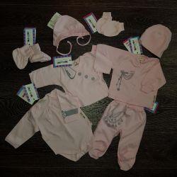 Νέο πακέτο τυχερών μωρών