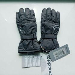 Winter gloves Crockid. New!