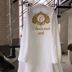 Lady's robe