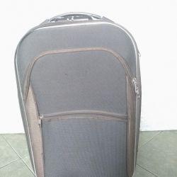 Suitcase Road