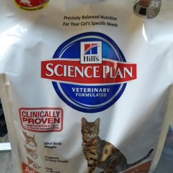 Hills for adult cats 1kg.