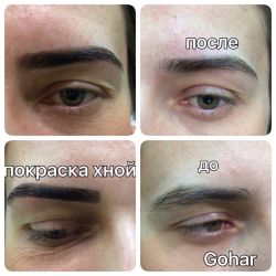 Correction and coloring of eyebrows