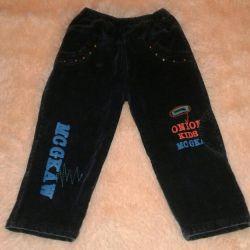Warm velvet trousers