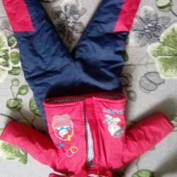 Jacket cu pantaloni