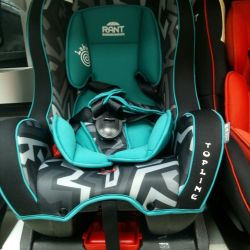 Car seat top line (0-25kg)