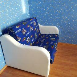Children's sofa