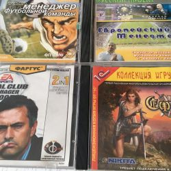 Game disks cd for computer