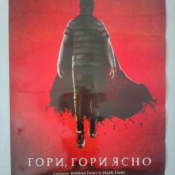 Poster / poster / poster Gori, Gori clear