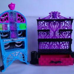 Monster High Furniture Set