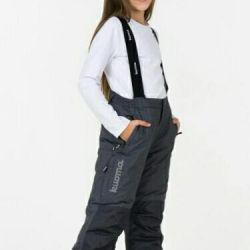 Kuoma Girl İş Kıyafeti