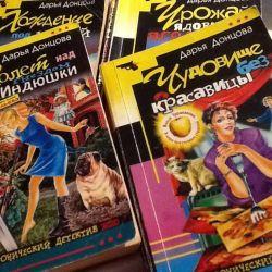 Βιβλία D.Dontsova