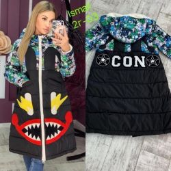 Funny down jacket