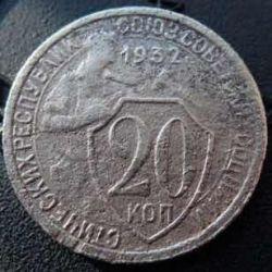 Чрезвычайно редкая монета