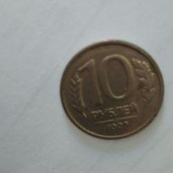 Coin 1992