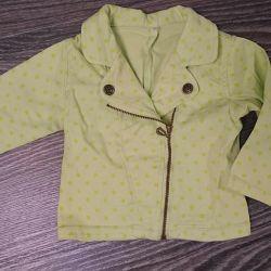 Jacket, jacket