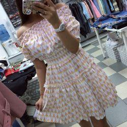 Φόρεμα μεγέθους ένα