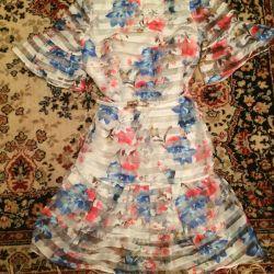 Φόρεμα αγάπη Δημοκρατία