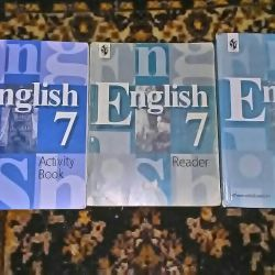 A textbook, a book for reading, a workbook in English