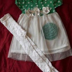 Πακέτο φορεμάτων 74 cm
