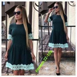 Dress, 46 size, new
