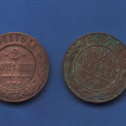 2 pennies from Alexander to Nicholas