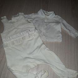 Σετ (σώμα και μπλούζα)