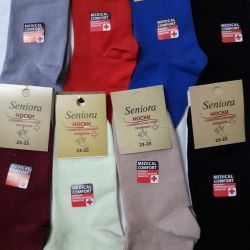Κάλτσες από καουτσούκ συμπίεσης