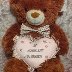 urs nou cu o inima de 60cm