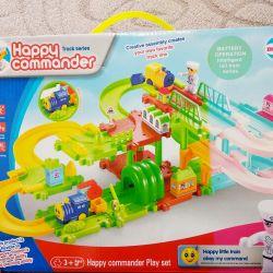 Children's avtotrek railway. New